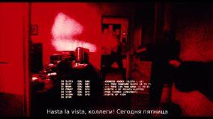 """2017.01.20 Hasta la vista из фильма """"Терминатор"""""""