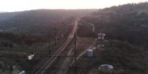Охраняемая железная дорога