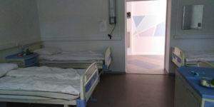 Палата клиники