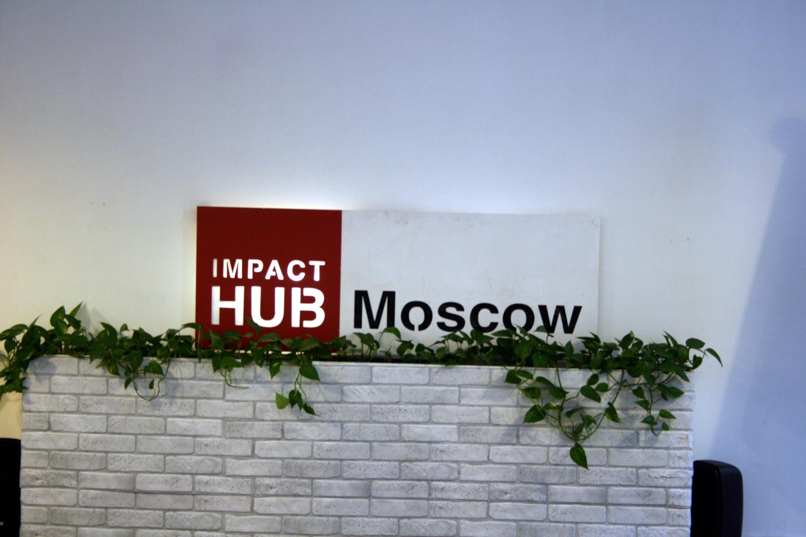Логотип Impact Hub Moscow